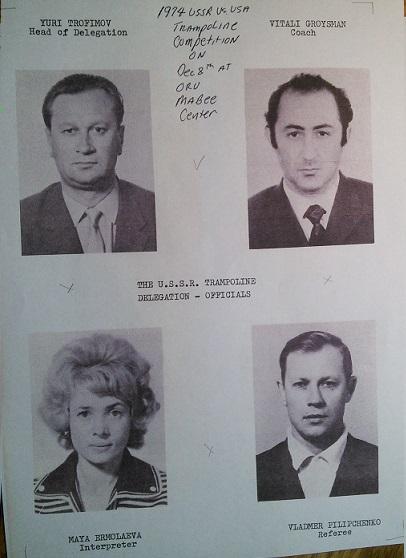 1974TrampolineORUTranslator