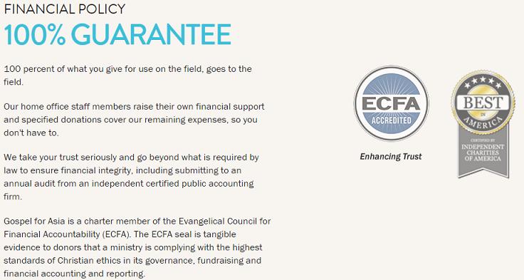 ECFAGuarantee
