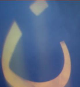 naz sign