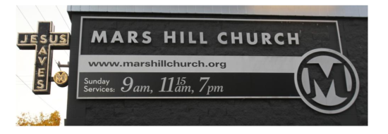Blog Theme: Mars Hill Church – Interview with Dave Bruskas and Sutton Turner, Part One